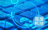 """潮流""""黑科技""""聚集SINOCES 引领消费电子新风向"""