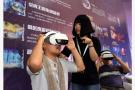 过把瘾!青岛啤酒节崂山会场60多款VR项目开放体验