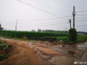 滑县政府被指与民争利