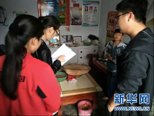 河南永城:深入一线开展扶贫资金审计