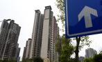 7月浙江11个设区市新房价格全部上涨,涨幅最大的竟是这里