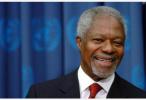 联合国前秘书长安南去世 曾任10年联合国秘书长