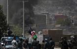 【组图】阿富汗首都使馆区遭火箭弹袭击