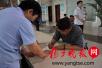 泗阳首张港澳台居民居住证成功受理