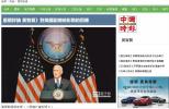 """对于美国副总统的""""檄文""""演说,这位台湾主持人的回应掷地有声!"""