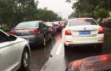 石家庄:明天裕彤有大型活动 车辆通行及停车方案看这里