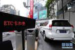 私家车堵消防通道 物业:软件+硬件双管齐下勤管理