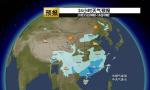 本周南京晴雨相间:两头雨中间晴