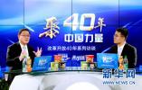 韦俊贤:品类多样的方便面将成为更多中产家庭新选择