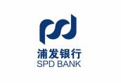 未按规定报送可疑报告 浦发银行郑州分行被罚52万