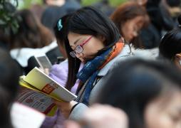 國考報名首日:招錄4人已有138人過審