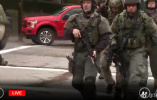 昨夜今晨大事:美國槍擊事件致11人死 中國赴日女研修生被砍死