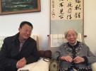 国务院原副总理方毅夫人殷森同志逝世 享年96岁