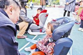儿童乘车家长如何做好监管?