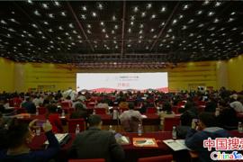 2018中国教育创新力大会:创新赋能 让教育新生