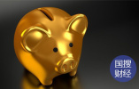 证监会:正制定个税递延养老账户投资公募基金业务规则