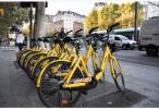 ofo陷融资困境:共享单车到底能不能盈利?