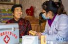 河北武邑:家庭医生助推健康扶贫