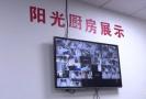 杭州上线网络餐饮阳光厨房,消费者通过订餐App看商家后厨