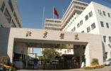 北京医院:网上或其他渠道购买的标婷维生素E乳为非正规产品