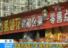 北京春节烟花爆竹腊月廿五开卖 实行购买烟花爆竹实名制