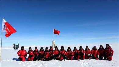 第35次南极科考取得系列标志性成果