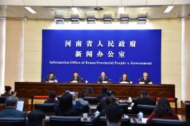 河南通报十大典型案例 一公司搞传销被罚1500万元