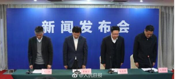 江苏盐城化工厂爆炸已造成44人死亡32人...
