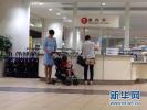 河北省母嬰消費力排全國第13 95後解鎖智慧養娃