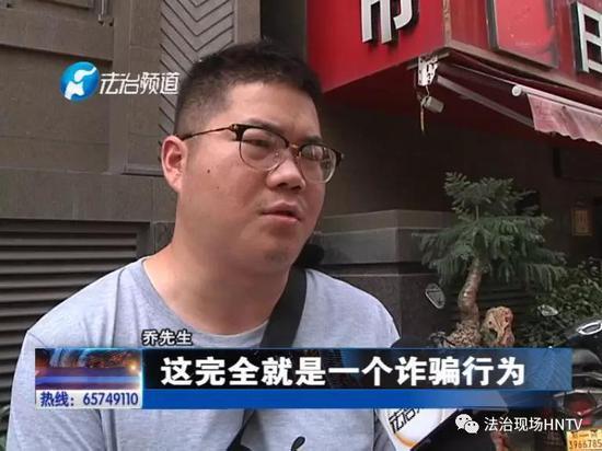 5月17日,记者与乔先生一起到郑州亚新橄榄城新公馆售楼部了解情况。