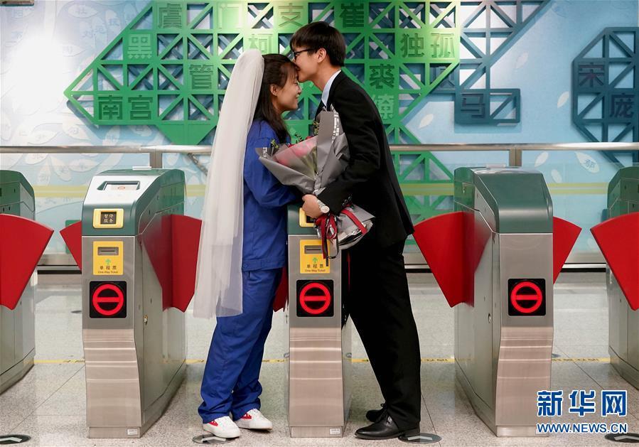 (经济)(4)郑州地铁5号线开始初期运营