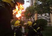 河南义马气化厂发生爆炸 应急管理部已派出工作组赶赴事故现场