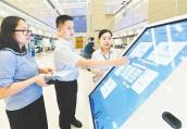 郑州:办事大厅双休日开放受欢迎 智能服务利民更便民