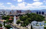 邯郸太行红河谷旅游经济带建设启动