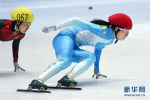"""石家庄招募滑冰运动项目""""社会指导员"""""""