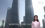 70年,中国经济总量增长超170倍