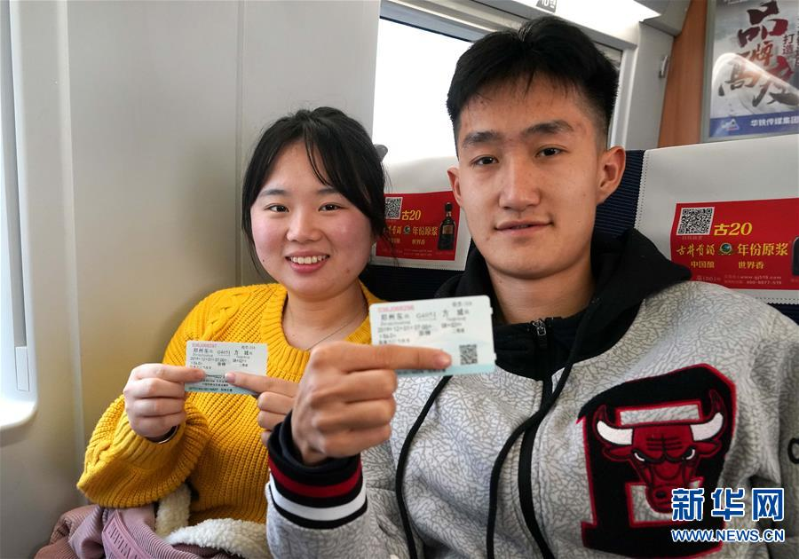 (经济)(8)郑渝高铁郑襄段开通运营