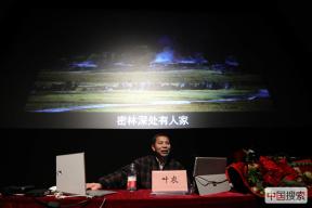 """""""在艺术中品味阅读""""系列活动最后一场 讲座《我在西藏三十年》成功举办"""