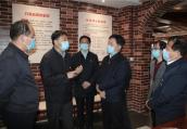 河南省人大常委会副主任张维宁调研仰韶酒业