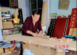 汝州油漆匠创造文字木刻博物馆