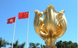 中国的国家安全和香港事务决不容外部势力插手干预