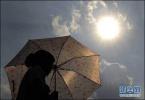 未來三天河北局部有雷雨天氣 大部地區多雲到晴