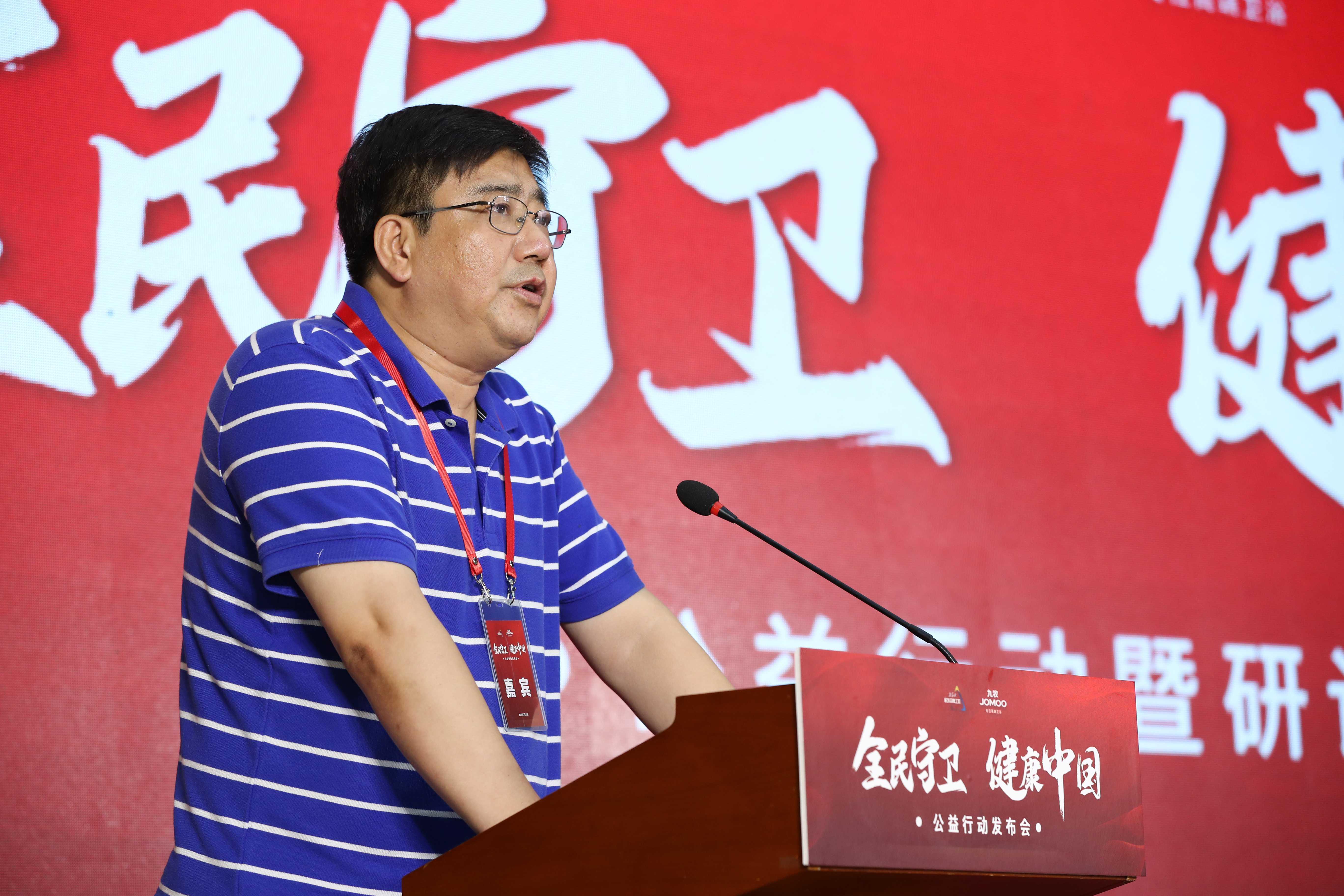 国家卫生健康委员会中国人口宣教中心副主任刘健致辞.jpg
