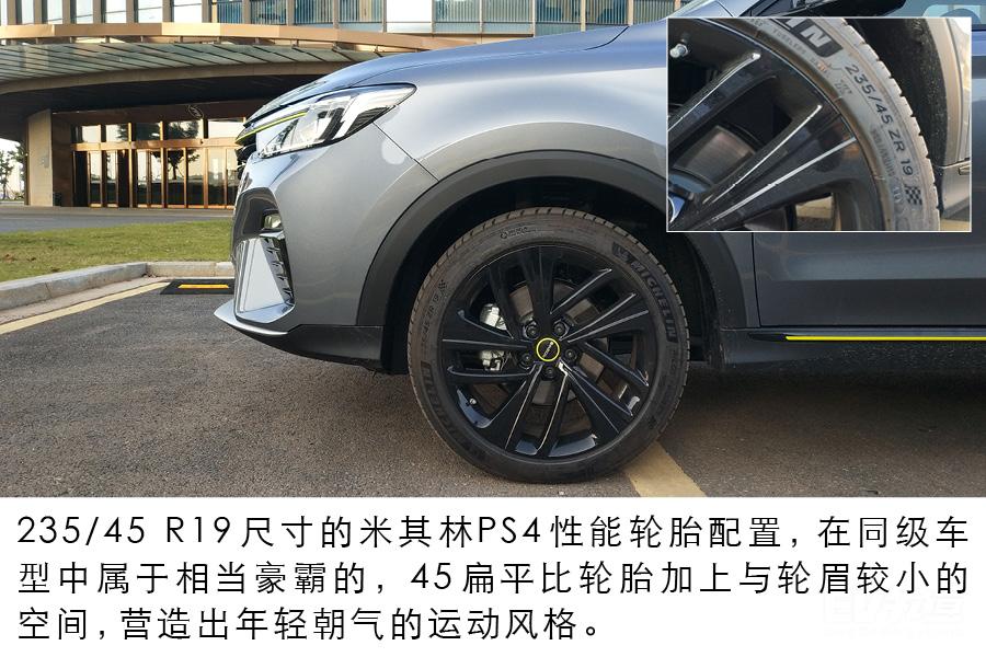 荣威RX5 ePLUS试驾 更强的动力更舒适的乘坐感受