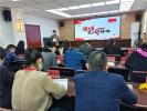 郑州二七区淮河路街道:党史小课堂凝聚发展大力量