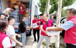 商丘市网信系统53万余元捐赠物资分批驰援灾区一线