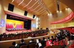 驻马店市四届人大八次会议召开 李跃勇当选市人民政府市长