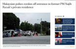 马来西亚警方已封锁前总理纳吉布私人住宅四周