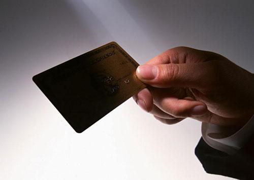 信用卡分期违约率升至4.25%、大面积
