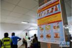 世卫组织:做好一切准备应对刚果(金)埃博拉疫情